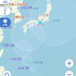 台風22号「サオラー」の進路wwwwwwwww