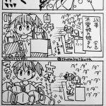 Twitter漫画家「小2娘の不登校1ヶ月記念漫画描いた」