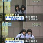 【画像】福島のJK、突風の中を走る