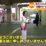 豊田真由子議員(41)、子供達には大人気だった!