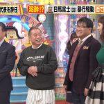 【速報】安田美沙子巨乳化wwwwwww
