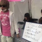 【炎上】東大生「経血ジュース売るでwww」→まんさん、ブチ切れる