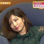【画像】MEGUMI(36)とセックスできるやつwwwwwww