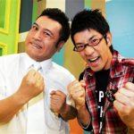 【朗報】山崎明言!アンタッチャブル、ガチで復活へ【動画有り】