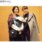 【画像】相武紗季さん(32)結婚出産を経てとんでもない姿に