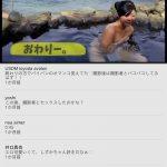 【動画】混浴温泉モデルしずかちゃんとかいうエッロいユーチューバーwwwww