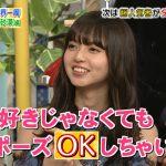 齋藤飛鳥(18)「ぜんぜん好きじゃなくてもプロポーズされたらOKしちゃいます…」ワイ「」
