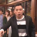 「木村、見てる?」爆問・太田の一言で静まり返る元SMAP 【72時間ホンネテレビ】