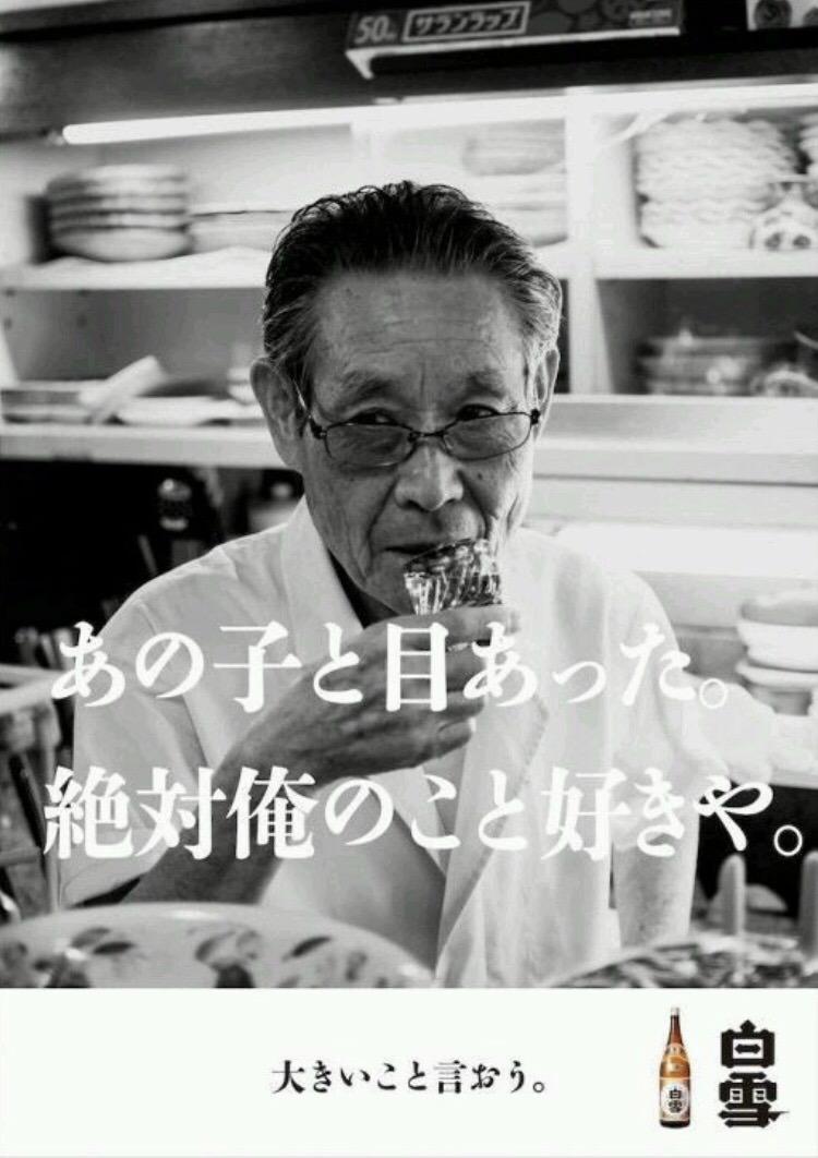 【画像】関西人、ポスターでウケを狙いすぎて滑る