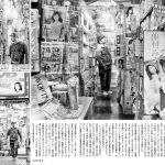 【悲報】ケンドーコバヤシさん、フライデーに激写される「AVをガン見物色」