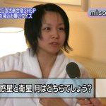 【悲報】misono(33)にセックス禁止令が発令される