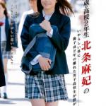 AV監督『「JK」「女子高生」「女子校生」の文字はAVから無くなります。亡くなります』