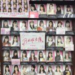 【天才】売れない文庫本の表紙を乃木坂46の顔面に挿げ替え → 売上前月比「137250%」wvwvw