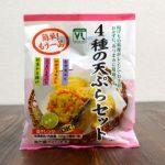 ローソン、『4種の天ぷらセット』を100円で販売wwwww