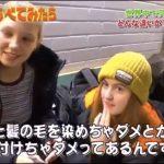 フィンランド人「なぜ日本の学校は染髪やピアスを禁止する?勉強する場であって格好は関係ないよね」