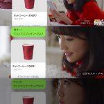 【悲報】LINE、とんでもない広告を流し炎上中ww