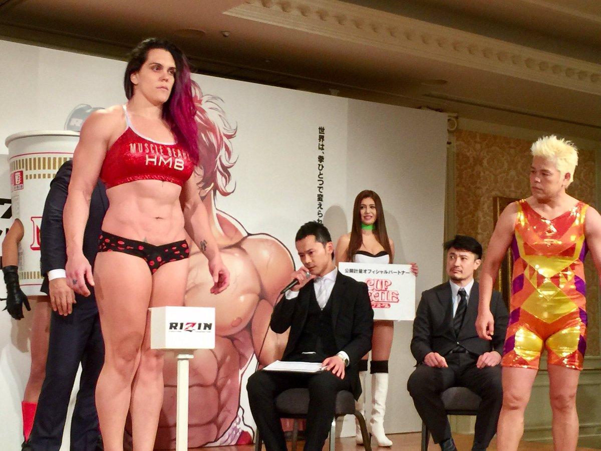 【画像】女子格闘家、体重12.7キロオーバーで失格!←ぶよぶよなんやろなあ