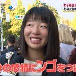 【画像】まーたテレビでJKの間で「◯◯ンゴ」流行りを特集する