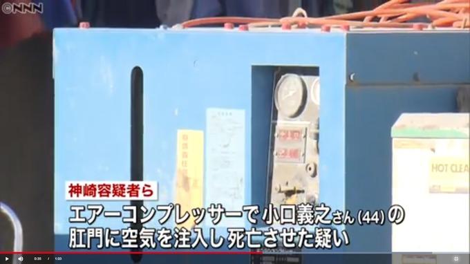 【悲報】埼玉県民、肛門にふざけて空気注入、同僚死なせる