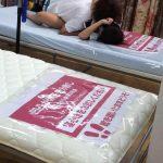 【画像 】ニトリのベッドでセックスする高校生wwwww