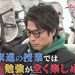 【悲報】田村淳、東進へ不満をぶつける