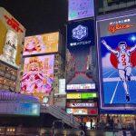 【画像】巴マミさん、大阪の観光名所になるwwwww