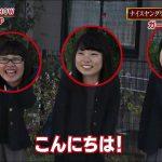 【画像】 ちょいブスJC3人組がJKになって化粧を覚えた結果www