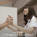 【画像】トップアイドル、ヲタクと恋人繋ぎはお手の物