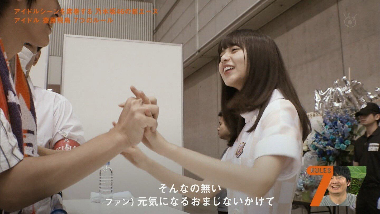 【画像】トップアイドル、ヲタクと恋人繋ぎはお手の物ww