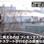 【悲報】韓国、平昌オリンピック会場周辺に慰安婦像を建てまくる