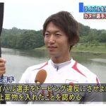 【悲報】カヌー鈴木、「生命体として終わってる」と批判されるwww