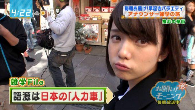 【画像】弘中綾香アナがロケでブチギレた時の画像wwww
