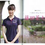【画像】最近の藤田菜七子スタイル良くなりすぎwww
