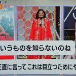 女優「セクハラに抗議するため授賞式で黒のドレス着ましょう!」→従わなかった女優が叩かれてしまう