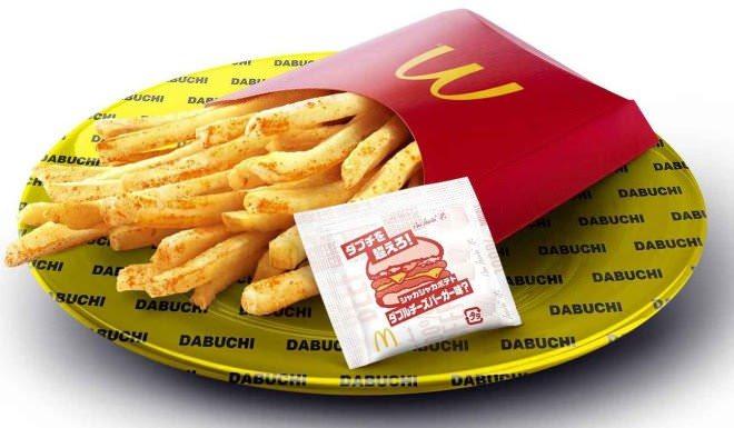 【朗報】マクドナルド、ポテトとダブルチーズバーガーを同時に食べられる世紀の発明をする