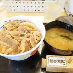 松屋ワイ「牛丼ください」A「カレーくれ」B「定食!」C「定食ひとつ」