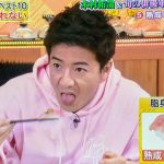 【画像】木村拓哉、飯の食い方が絶望的に汚い
