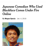 ダウンタウン浜田、ニューヨークタイムズに掲載されてしまう