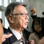 【画像】産経写真部 翁長知事の顔写真に容赦ない一枚を選びネットに掲載