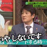 本田翼「例えば私とデートする時…」林修「いやしないです(即答」