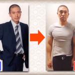【悲報】松本人志さん(37)→(50)で別人のようになる