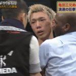 亀田の従兄弟・亀田京之助、ボクシングプロデビュー戦はTKOで敗れる