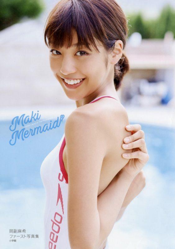 【画像】「黒すぎる女子アナ」岡副麻希の水着姿wwww