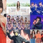 【視聴率】NHK紅白は39.4%、史上ワースト3位