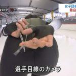 【画像】NHK、スケートにてエロすぎるカメラアングルを披露してしまう
