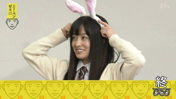【画像】橋本環奈「ウサ耳やんけ、つけたら可愛いやろ!w」