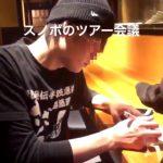 【画像】NGT48メンバーのInstagramが乗っ取られ男の写真を上げてしまう