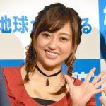 【悲報】菊池亜美、結婚したのに全く話題にならない