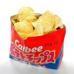 【画像・動画】カルビーが発明したポテトチップスの新しい開け方