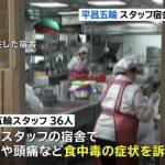 【悲報】平昌ノロウイルス患者、ついに日本のメディア関係者にも発生
